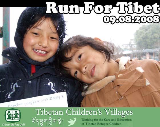 run_for_tibet-copy.jpg